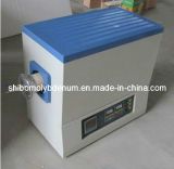 1700 Vacuum Heat Treatment Tubular Furnace