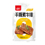 Wholesale China 22g/Bag Instant Diet Food Leisure Food for Dinner