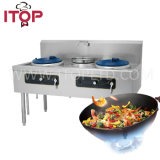 Gas Burner /Gas Range Kitchen Gas Cooker