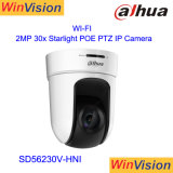 New SD56230V-Hni Dahua 2MP 30X Starlight H265 Outdoor Dome Auto Tracking Wireless WiFi IP PTZ Camera