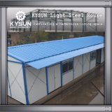 Customized Modular House for Dormitories