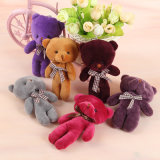 Plush Bear Toy for Gift