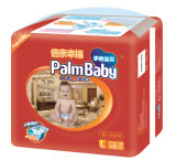 Name Brand Baby Diapers OEM Brand Design