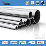 Boiler & Superheater Stainless Steel Pipe