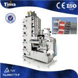 Hot Sale Label Printing Machine Machinery Price