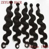 Wholesale Virgin Hair Weaving/Remy Hair Extension / Virgin Brazilian Human Hair