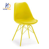 Chairs with Cushion Seat-Black/White/Yellow, Set of Plastic Eames Replica Metal Leg Chairs