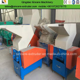 Waste Plastic Scrap Crusher