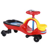 New Model Plastic Seat Baby Swing Car with Basket