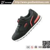 New Style Hot Selling High Quality Casual Comfort Runing Sport Shoes 20065