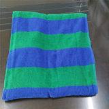 100% Cotton Hotel Stripe Beach/Pool Towel