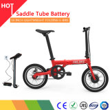 16 Inch Mini Folding E Bike Hidden Battery Electric Bike