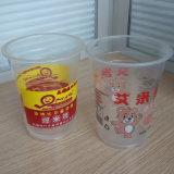 Direct Factory Wholesale 30oz 900ml Disposable PP Plastic Popcorn Cup