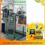 Good Quality High Capacity Mango Juice Processing Machine