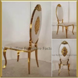 2017 Modern New Design Gold Banquet Wedding Royal King Throne Dining Chair Stainless Steel