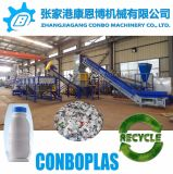500kg 1000kg Plastic Recycling Dirty HDPE Milk Bottle Washing Recycling Machine