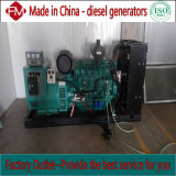 Low Noise Weichai 150kw Diesel Generator Set - Fengmao Power Manufacturing