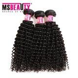 Wholesale Curly Hair Weave Cuticle Remy Virgin Brazilian Human Hair