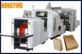 M Laterial Gusset 60-160mm Paper Bag Machine
