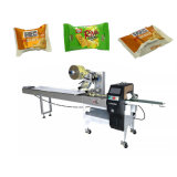 Candy/Chocolate/Nutrition Bars/Bread/Wafer Single Packing Machine