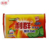Wholesale Price Household Cheap Powerful Laundry Antiseptic Multipurpose Travel Natural Soap