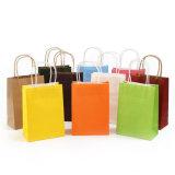 Gelbert Cheap Custom Printing Reusable Shopping Gift Paper Packing Bag