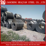 Hot Rolled Mild Carbon Steel Plate in Coil