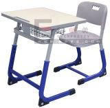 Adjustable High School Furniture Classroom Chairs (GT-26)