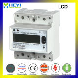 Single Phase Digital Multifunction DIN Rail Energy Meter Two Wire 15/60A 240V