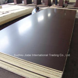 1500X3000mm Building Material Film Faced Plywood Shuttering Plywood Formwork for construction