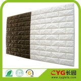 White Color 3D Brick PE Foam Brick Wall Panels