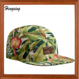 Leather Emboss Custom 5 Panel Flat Peak Snapback Cap