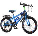 "Mountain Bike 20"" 21 Variable Speed Aluminum Alloy Mountain Bike Female Students Car"