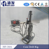 Portable and Dissembled Hydraulic Core Drilling Rig HF30A, 35m