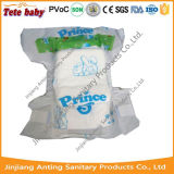 Chinese B Grade Disposable Baby Diaper in Bales
