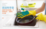 Household Gloves Kitchen Clean Wool Cloth Wash Bowl Rubber Waterproof Armguard Female Wear Latex Gloves