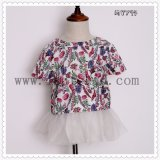 Wholesale Flower Pattern Tops and Simply Tulle Dress Suit for Baby Girls