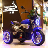 Wholesale Music Electric Kids Motorcycle