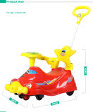 0085510-Baby Sport Series Ride on Car