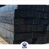 Best Price Building Construction Square Steel Tube