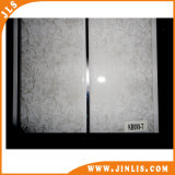Suspended Ceiling PVC Ceiling Board Tile (5000013)