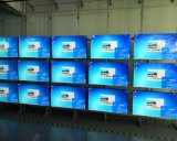 Large Splicing Display Screen Supplier