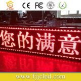Monochrome Messge Moving LED Signs