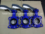 Four Holes Wafer Butterfly Valve with Soft Seat