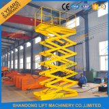 2t 5m Cargo Hydraulic Stationary Scissor Lifter 220V