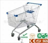 Supermarket Metal Shopping Carts & Trolley