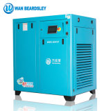 15HP 11kw 35% Energy Saving Rate Industrial Oilless Stationary Pm VSD Rotary Screw Air Compressor