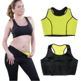 Easy to Put on Stretchy Fabric Molds Neoprene Vest for Slimming
