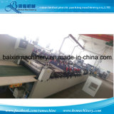 Three Side Sealing Middle Sealing Stand up Bag Making Machine