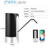 Electric Manual Drinking Bottle Hand Pump for Water Dispenser Bottle